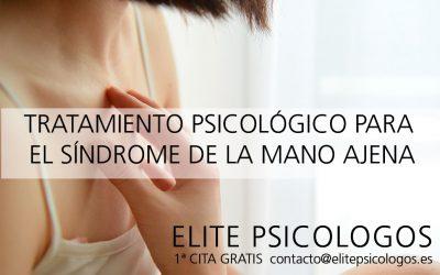 ¿Qué es el Síndrome de la mano ajena?